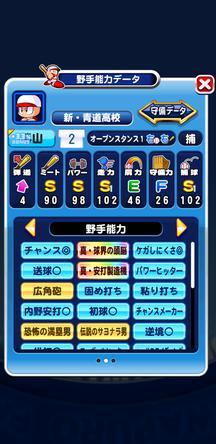 f:id:arimurasaji:20191025220533j:plain