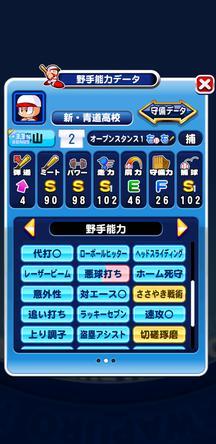 f:id:arimurasaji:20191025220535j:plain