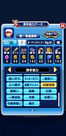 f:id:arimurasaji:20191025220538j:plain