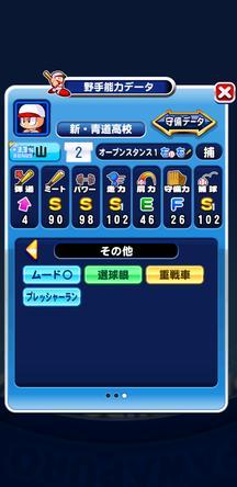 f:id:arimurasaji:20191025220541j:plain
