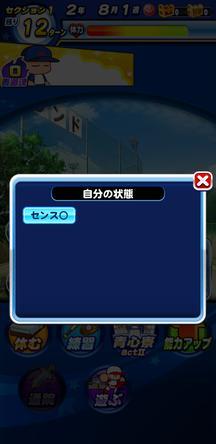 f:id:arimurasaji:20191025223157j:plain