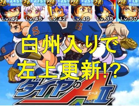 f:id:arimurasaji:20191025223922j:plain
