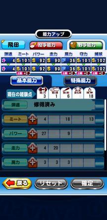 f:id:arimurasaji:20191025223941j:plain