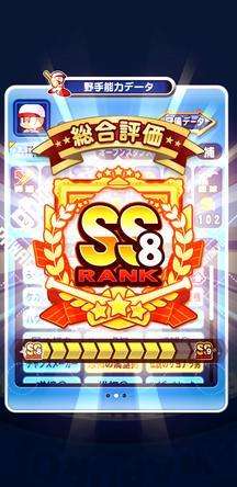 f:id:arimurasaji:20191025223945j:plain