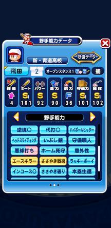 f:id:arimurasaji:20191025223951j:plain