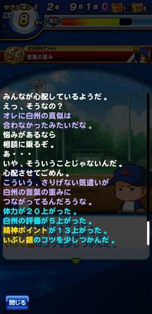 f:id:arimurasaji:20191026115005j:plain