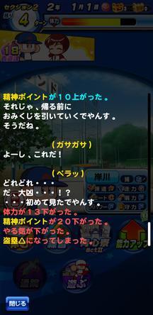 f:id:arimurasaji:20191026115146j:plain