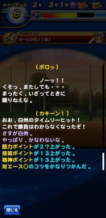 f:id:arimurasaji:20191026115225j:plain