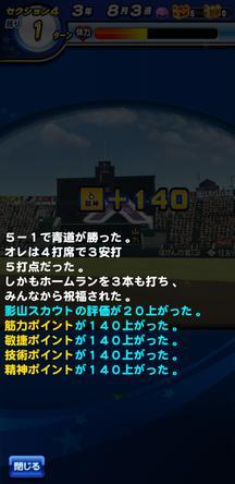 f:id:arimurasaji:20191026115300j:plain