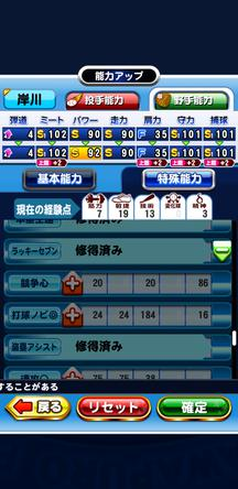 f:id:arimurasaji:20191026115314j:plain