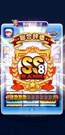 f:id:arimurasaji:20191026115316j:plain
