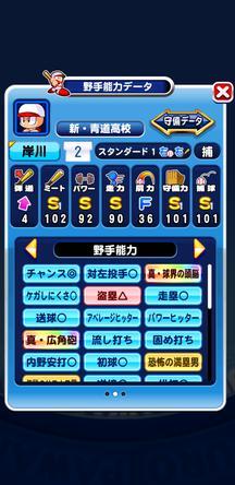 f:id:arimurasaji:20191026115320j:plain