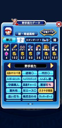 f:id:arimurasaji:20191026115324j:plain
