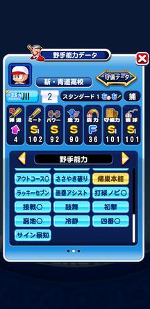 f:id:arimurasaji:20191026115327j:plain