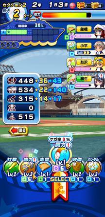 f:id:arimurasaji:20191026145736j:plain