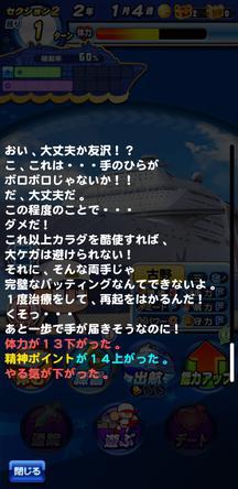f:id:arimurasaji:20191026145745j:plain