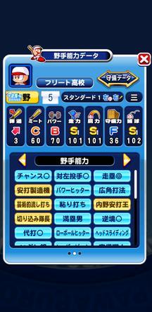 f:id:arimurasaji:20191026145838j:plain