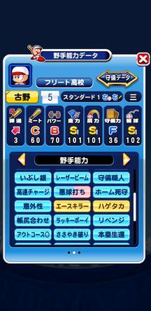 f:id:arimurasaji:20191026145841j:plain