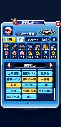 f:id:arimurasaji:20191026145844j:plain