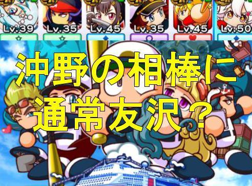 f:id:arimurasaji:20191026152816j:plain