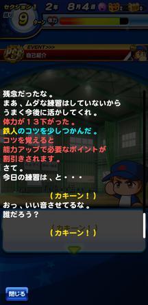 f:id:arimurasaji:20191026195756j:plain