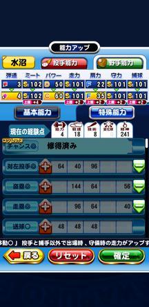 f:id:arimurasaji:20191026195835j:plain