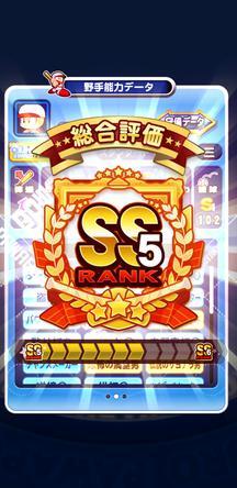 f:id:arimurasaji:20191026195838j:plain