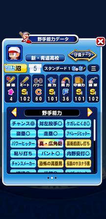 f:id:arimurasaji:20191026195841j:plain