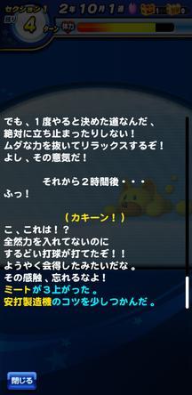 f:id:arimurasaji:20191027120125j:plain