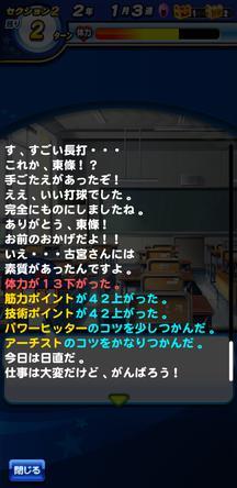 f:id:arimurasaji:20191027120135j:plain