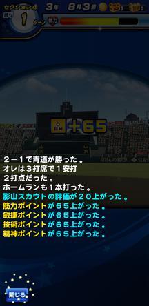 f:id:arimurasaji:20191027120210j:plain