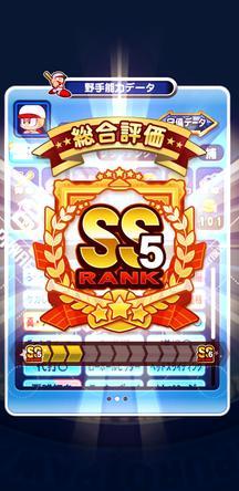 f:id:arimurasaji:20191027120233j:plain