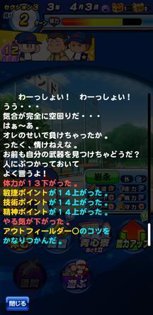 f:id:arimurasaji:20191027161137j:plain