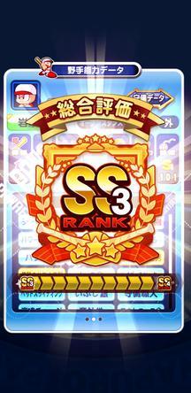 f:id:arimurasaji:20191027161159j:plain
