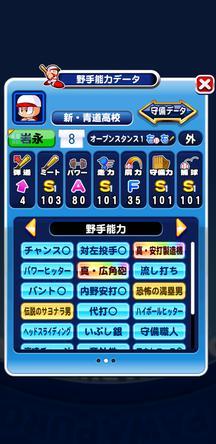 f:id:arimurasaji:20191027161202j:plain