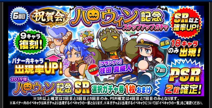 f:id:arimurasaji:20191030214757j:plain
