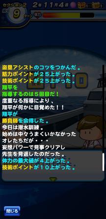 f:id:arimurasaji:20191031215612j:plain