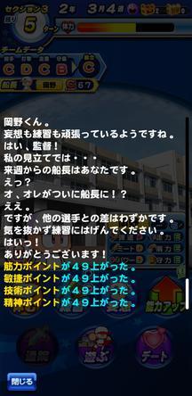 f:id:arimurasaji:20191031215639j:plain