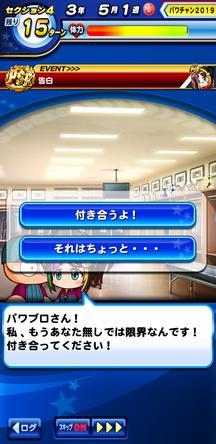 f:id:arimurasaji:20191101211832j:plain