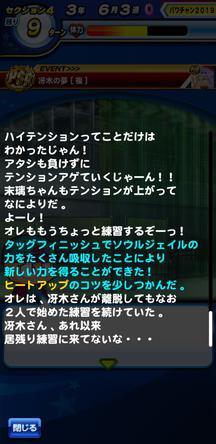 f:id:arimurasaji:20191101211851j:plain