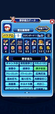 f:id:arimurasaji:20191101211915j:plain
