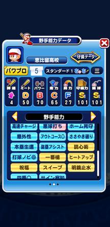 f:id:arimurasaji:20191101211917j:plain