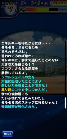 f:id:arimurasaji:20191101235217j:plain