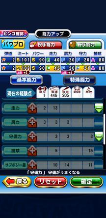 f:id:arimurasaji:20191101235239j:plain