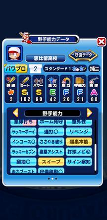 f:id:arimurasaji:20191101235247j:plain