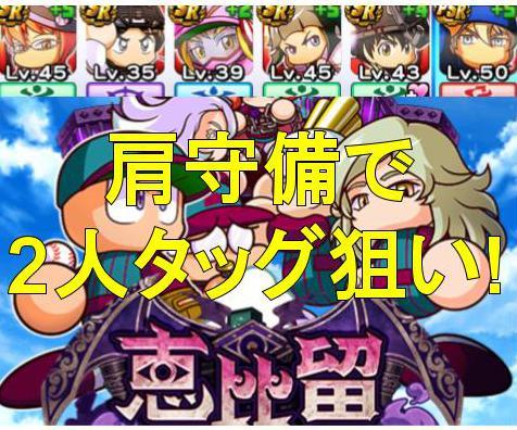 f:id:arimurasaji:20191102000640j:plain