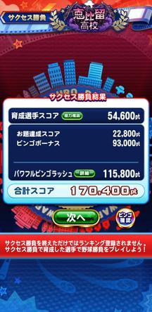 f:id:arimurasaji:20191102112351j:plain