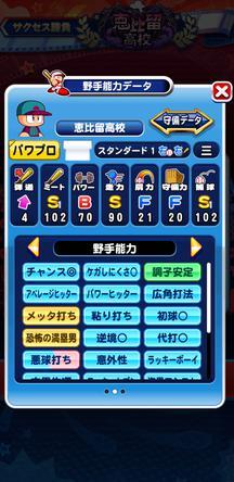 f:id:arimurasaji:20191102112355j:plain