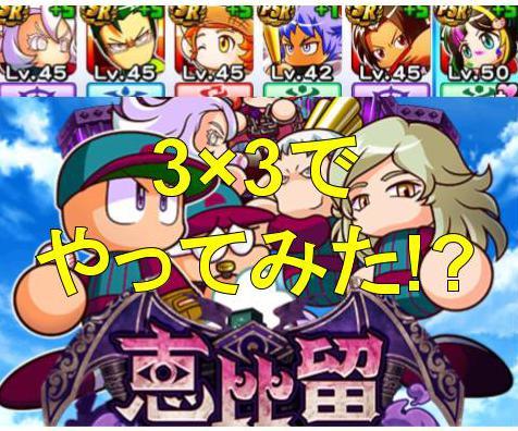 f:id:arimurasaji:20191102112913j:plain