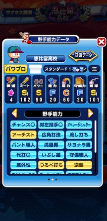 f:id:arimurasaji:20191102133846j:plain